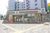 セブンイレブン東三国御堂筋店