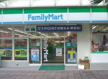 ファミリーマート 本駒込二丁目店の画像1