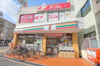 セブンイレブン東三国駅北口店の画像1