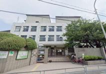 大阪市立西三国小学校