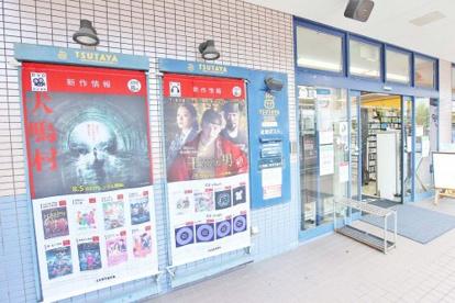 TUTAYA東三国店の画像1