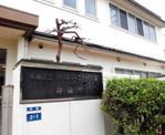 板橋区役所 いこいの家 蓮根