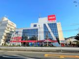 コジマ×ビックカメラ 豊玉店