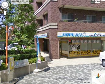 タケダサービス石神井営業所の画像1
