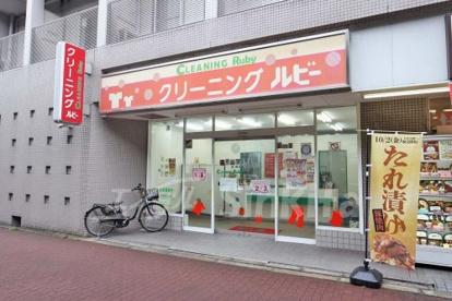 ルビー新大阪宮原店の画像1