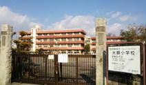 高崎市立大類小学校