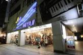 宮地楽器 MUSIC JOY 神田 ヤマハ大人の音楽教室