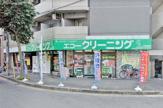 エコークリーニングJR東淀川駅前店