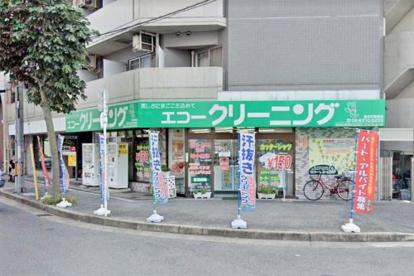 エコークリーニングJR東淀川駅前店の画像1