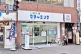 フタバクリーニング新東三国店