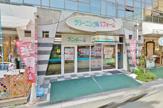 ライフクリーナー 東三国店