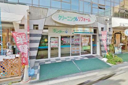 ライフクリーナー 東三国店の画像1