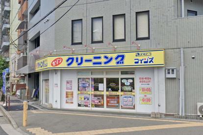 きょくとうクリーニング東三国店の画像1