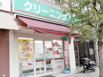 ライフクリーナー 東三国西店