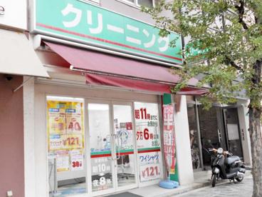 ライフクリーナー 東三国西店の画像1