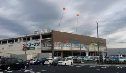 コーナン 南流山店の画像2