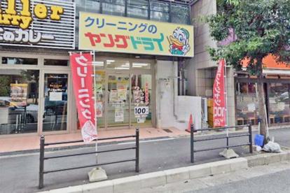 ヤングドライ 東三国店の画像1