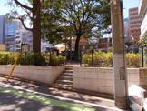 美倉橋北児童遊園
