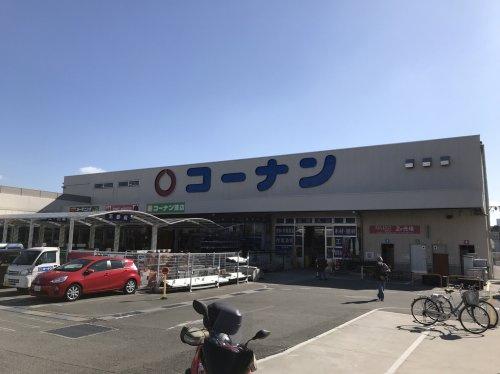 コーナン 吹田吹東店の画像