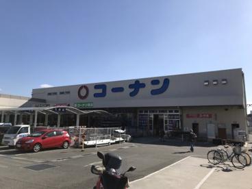 コーナン 吹田吹東店の画像1