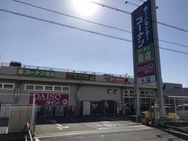 ダイソー ホームセンターコーナン吹田吹東店の画像1