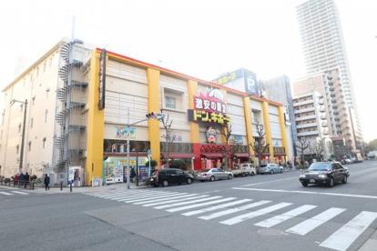 ドン.キホーテ上本町店の画像1