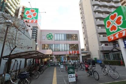 ライフ 四天王寺店の画像1