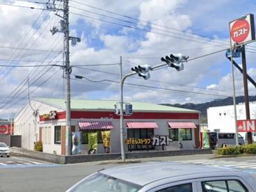 ガスト 徳島沖浜店の画像1