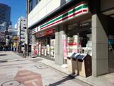 セブン-イレブン 神田神保町3丁目店