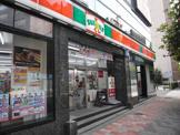 ファミリーマート 専大通り店