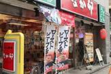なか卯 神田須田町店