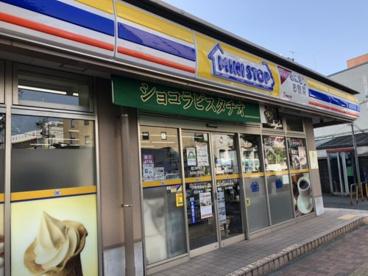 ミニストップ 志村坂上駅前店の画像1