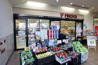 フレスコ三国店の画像1