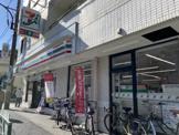 セブンイレブン 世田谷玉川台店
