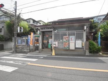 町田高ヶ坂郵便局の画像1