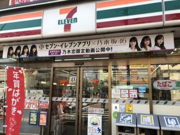 セブンイレブン 板橋志村坂上駅前店の画像1