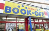 ブック・オフ(BOOK・OFF)北方店