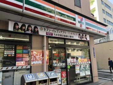 セブンイレブン 板橋大原町店の画像1