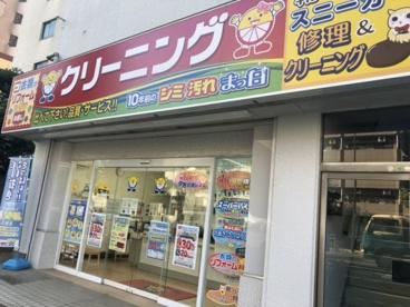 サンレモン 志村一丁目店の画像1