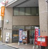 盛岡駅前郵便局
