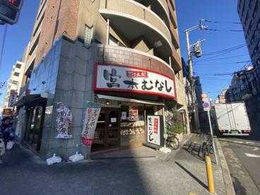 めしや宮本むなし地下鉄谷町九丁目駅前店の画像1