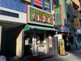 大阪王将 上本町店