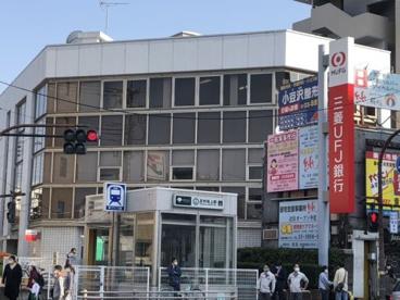 三菱UFJ銀行志村支店の画像1