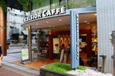 エクセルシオール カフェ お茶の水店