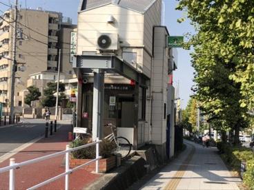 志村警察署 坂上交番の画像1
