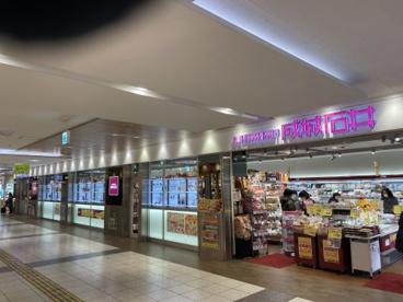 成城石井 上本町店の画像1