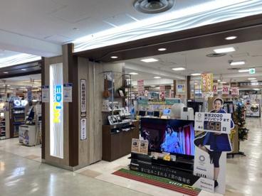 エディオン近鉄上本町店の画像1