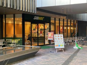 サブウェイ 上本町YUFURA店の画像1