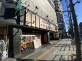 丸亀製麺上本町