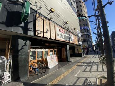 丸亀製麺上本町の画像1